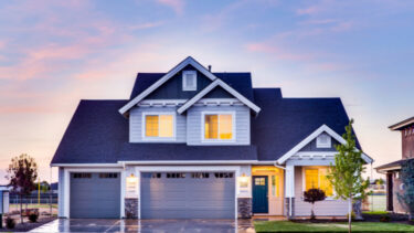 家購入のデメリット【これから空き家が増えます】